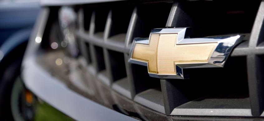Réparation Chevrolet quebec